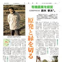 名護市長と並んじゃった(^_^;