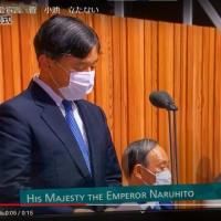 天皇陛下の開会宣言に着席したまま…菅首相に「不敬にも程がある」と非難の声