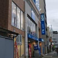 本日は2か月ぶりにAOKI昭和町駅前店にスヌーピーの粗品をもらいに。昭和町駅前店は相変わらず接客水準日本一の店舗。エレベータのところまでお見送り。粗品のスヌーピーのミラーがなくなっていて残念。
