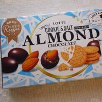 ロッテ アーモンドチョコレート クッキー&ソルト