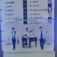 TSUKEMEN LIVE SOECIAL 2DAYS 原点回帰~新たなる序奏(プロローグ)~2/14(木)