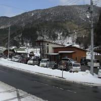 今シーズンの雪