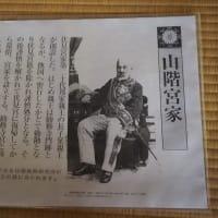 ■【カシャリ! ひとり旅】43京都府 勧修寺02 宸殿