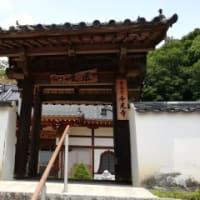 2019岡山ミニ旅行:金田一耕助の小径