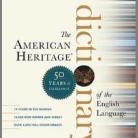 百論簇出:(第260回目)『日本人の英語の欠陥の特徴と改善案』