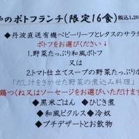 くりやダイニング・・・大阪狭山市
