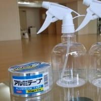 withコロナ 新型コロナウイルス対策グッズが増えてます。【福岡市中央区の社交ダンススクールライジングスター 】