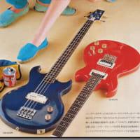 instruments7
