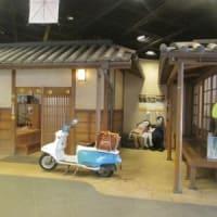 変化に富んで一日遊べる徳島県立あすたむらんど。