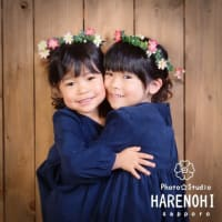 6/7 兄弟姉妹一緒に撮影 札幌写真館フォトスタジオハレノヒ