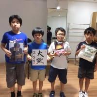 【レポート】夏休みこども将棋大会 結果発表!!