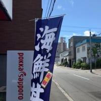 海鮮丼は好きですか??