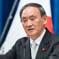 何故6人は日本学術会議を任命拒否されたのか?実は他多くの学者は政府の判断に納得している!
