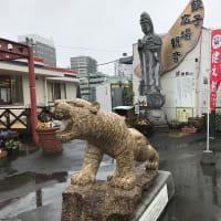 餃子(広場)観音