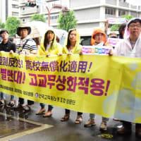 南の市民団体が朝鮮学校訪問、文科省への要請、「金曜行動」へ