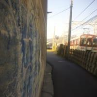 2021.02.21 近鉄 道明寺駅付近3