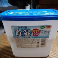 除湿剤の水の利用法