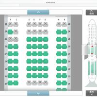 夏休みハワイ2021、予約状況は座席予約画面でチェック