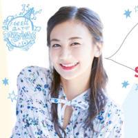 「千眼美子の飛んでけ!SOUND WAVE」番組ホームページがオープンしました!  4/5(日)20:00~20:30 ラジオ大阪で放送開始!