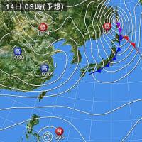 小春日和から一転…強い冬型が…(゚ロ゚;)エェッ!?