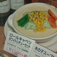 再訪3「シラツユ」(錦糸町)