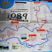 26日(日)は相馬復興サイクリング参加のため臨時休業となります。