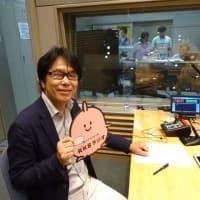 RKBラジオの「北村尚志 あの日みつけたもの」終了しました。