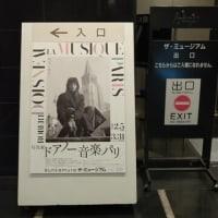 シャンソン歌手リリ・レイLili Ley  渋谷東急PLAZA   渋谷東急本店文化村