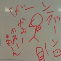 8/30 豊平区 月寒カラテ倶楽部