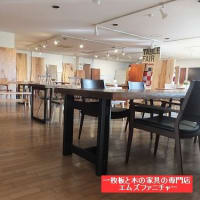 658、エムズファニチャー54周年祭開催。【長く大切に使う一枚板、木のテーブル、木のソファー】一枚板と木の家具の専門店エムズファニチャーです。