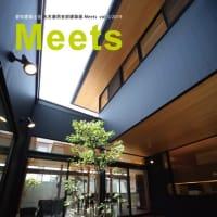 Meets2019名古屋西支部建築展 開催のお知らせ