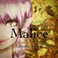 Maliceのキャスト様について語る回