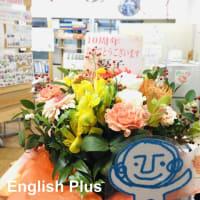 自分に合った英語学校が選べない…実際のレッスンを体験できる2021年10月のEnglish Plus体験レッスンのお知らせ(日本語編)