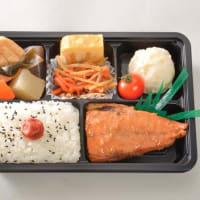 NO,26 ヘルシーサバ味噌煮弁当 税込520円