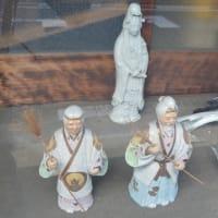 まち歩き中1292 京の通り 麩屋町通 NO48   夷川通 何の店?