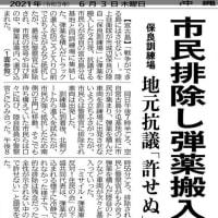 6/4全交スピーキングツアー兵庫会場に参加