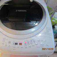 新たな洗濯機 音がとても静か、衣類がとても柔らかでグッドです