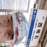 リラ旅行大阪ー兵庫