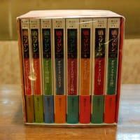 猫のダヤンシリーズ全8巻BOX! @nara_mise