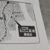 えぇじゃん尾道 産直市のおしらせ~(*゜▽゜*)