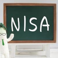 「つみたてNISA」は理にかなった投資法だった