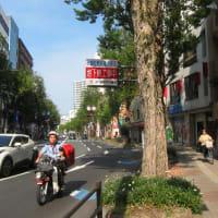 警固 No.3 (中央区)