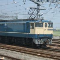 今日の日付ネタ 1122 =>EF65-1122【高崎機関区:高崎線】 2005.8.19