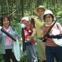 「竹の子掘り交流会」に参加