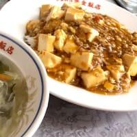 麻婆豆腐丼を頂きました。 at 紫金 青山店