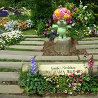 「里山ガーデン」①