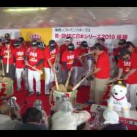 我らがホークス最強時代「福岡に帰りたい。」