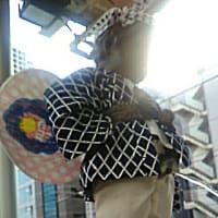浜松町の小僧ちゃま☆