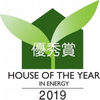 HOUSE OF THE YEAR IN ENERGY 2019 受賞