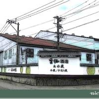 九州新幹線 出水駅からスグ